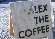 상위 1% 원두 찾아 … 몇 달씩 커피농장 순례
