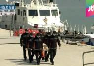 민·관·군 구조팀, 시신 14구 추가 수습…사망자 50명