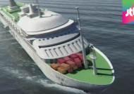 """제주경찰 """"단원고와 통화…배 도착 확인 위해 했다"""""""