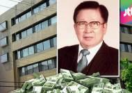 """""""세월호 사고에 유병언 재산수사 하는 이유는.."""""""