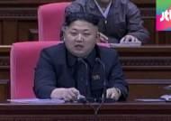 """""""북한 4차 핵실험 움직임 포착""""…통합위기관리 TF 구성"""