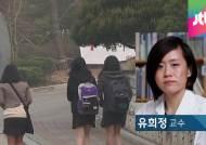 """유희정 교수 """"단원고 학생들, 죄책감·불면증 시달려"""""""