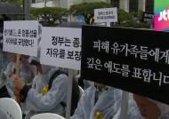"""복음침례회 """"세월호 사고와 무관…선장 신도 아니다"""""""