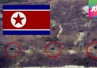 '상상 이상 조치' 한다더니 50발만 쏴 … 수상한 북한