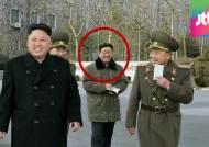 북한 황병서 초특급 승진, 군 1인자 총정치국장 임명