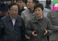 예고에 없던 일정…박 대통령, 진도 재방문 이유는?