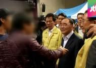 세월호 참사, 초기 대응부터 수습까지…'불신'과 '무능'