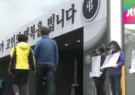 """세월호 유가족, 6일째 침묵 시위…""""진실규명 바랍니다"""""""