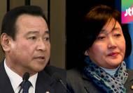 여야, 새 원내대표 선출…새누리 이완구-새정치연합 박영선