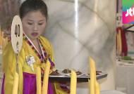 북한, 관광 산업으로 외화벌이 돌파구…중국에 '손짓'