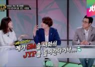 """[썰전] '개콘' 찾는 타사 개그맨들, 김희철 """"내가 JYP 가는 격"""""""