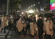 KBS-청와대 항의 방문하기까지…유가족에게 무슨일이?