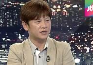 """[인터뷰] 고 김시연 양 아버지 """"침몰 기사 캡처한 사진도…가슴 아파"""""""