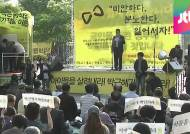 서울 시민들도 동참…학생부터 어른까지 한마음 애도