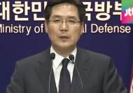 [취재현장 점검] 막말 수위 높이는 북한…정치적 노림수는