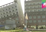아산서 오피스텔 건물 '기우뚱'…붕괴 우려에 인근 통제