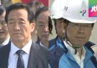 """""""박원순, 하고 싶은 일만 해"""" 비판…포문 연 정몽준"""
