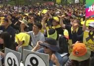 세월호 침몰 사고 32일째, 도심 곳곳서 대규모 추모 집회
