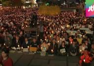 세월호 참사 이후 최대 규모 추모집회…강제연행 논란