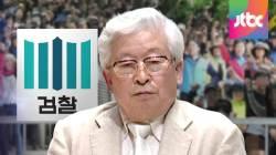 유병언, 금수원 나와 서울 신도 집에 은신? 검찰 추적 나서