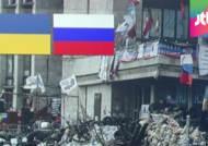 우크라이나 접경 러시아군 철수 시작…새 국면 맞나