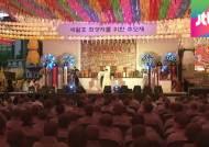 종교계, 잇단 세월호 추모 행사…일부 유가족도 참석
