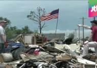 미국 재난 관리 시스템, 조직보다 '사람·현장' 중심