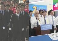 공식 선거운동 스타트…여야 지도부, 유세 총력전