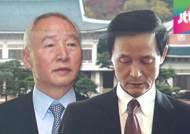 박 대통령, 남재준·김장수 사표 수리…전면 개각 예고