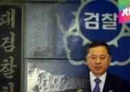 특수 수사통…안대희 표적됐던 '악연' 정치인 즐비