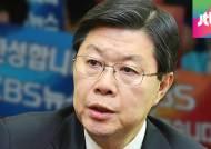KBS, 노조원 무더기 고소…28일 파업 돌입 분수령