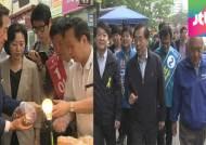 정몽준은 강남으로, 박원순은 강북으로…표심 잡기 총력전