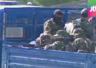 우크라 대선 종료 하루 만에 교전…전투기까지 동원