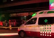 요양병원 화재로 21명 사망…잇단 대형참사 이유는?