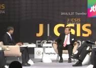 중국 대북정책 어디로…'한반도 문제' 전문가 모였다