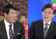 """손석희, 차범근 역질문에 당황 """"월드컵 최종 우승팀이요?"""""""