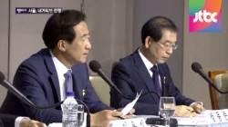 [탐사플러스 16회] 서울시장 선거전, '네거티브' 판쳤다