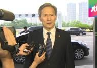 '강경파' 김관진 외교·안보 컨트롤타워에…대북 정책은?