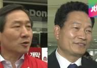 축구장 유세에 나선 유정복-송영길…여야, 총력 지원