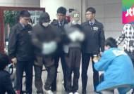 세월호 첫 재판 방청권 신청자 약 60명…경쟁률 3:1