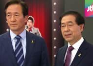 같은 자료 다른 해석?…정몽준-박원순 TV토론 '말말말'