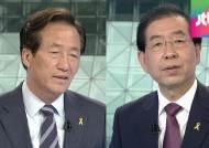 정몽준-박원순 마지막 토론회…'농약급식' 놓고 설전