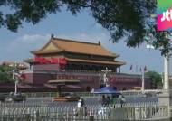 4일 톈안먼 사태 25주년…중국, '준전시 상태' 돌입