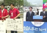 '정권수호' vs '정권심판'…여야 지방선거 프레임 전쟁