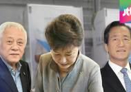 박 대통령 '소중한 한 표'…주요 정치인도 투표 마쳐