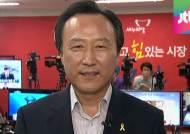 """[유정복 캠프] 홍일표 """"방송사 출구조사가 맞을 것"""""""