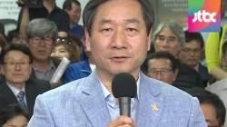 """유정복, 인천시장 선거 승리…""""시민에게 희망 줄 것"""""""