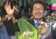 """교육감 선거 '전교조의 승리?""""…성공회대도 주목"""