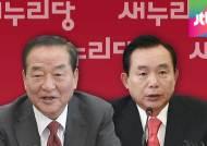 [여당 발제] 서청원 '세몰이' 출정식…친박 vs 비박 전면전