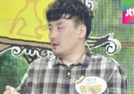 """현진영 파산 신청…""""사실상 수입 없고 건강에도 문제"""""""